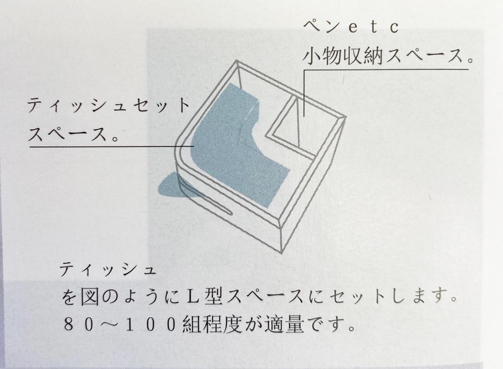 在庫処分60%OFF KOBAKO  コバコ 小物収納付きティッシュケース
