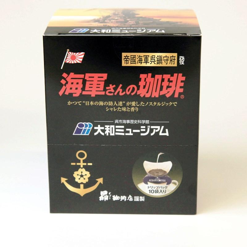 海軍さんの珈琲 フレッシュバッグ/10袋入