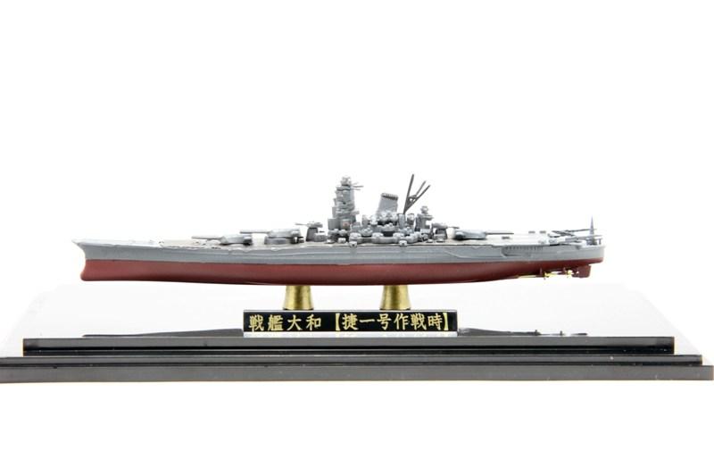 戦艦大和 捷一号作戦時