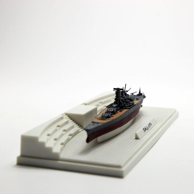 戦艦大和 オフィシャルモデル
