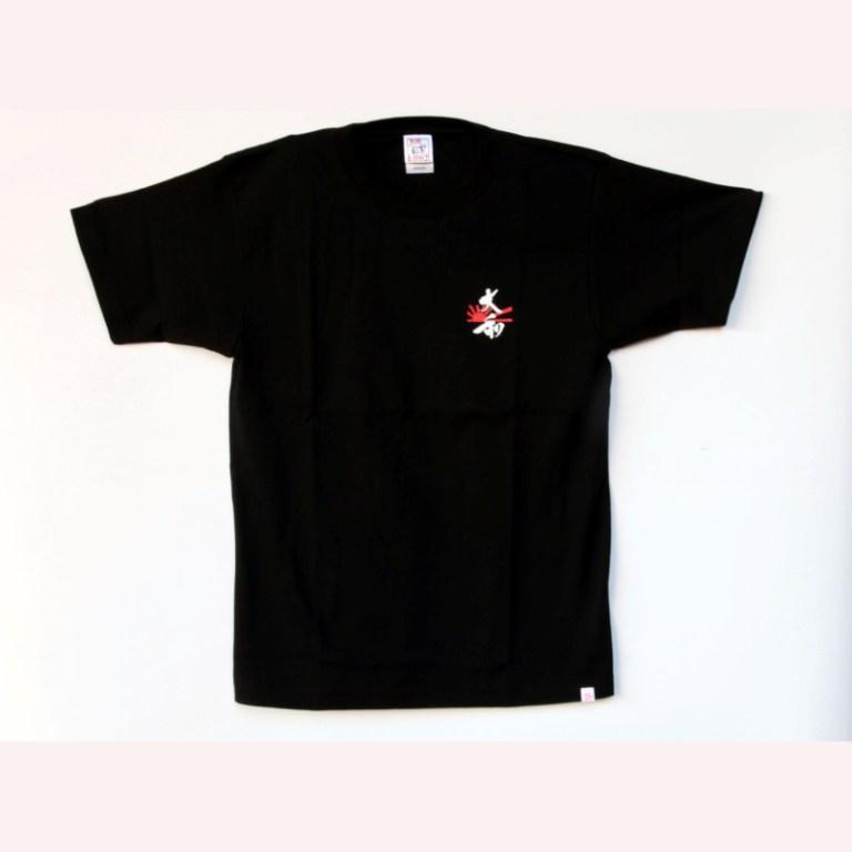 大和Tシャツ/漢字/ブラック