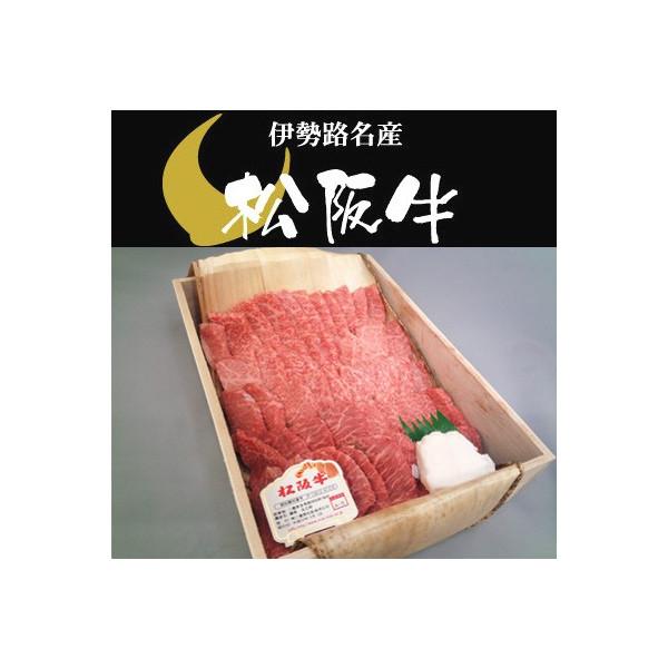 松阪牛 ギフト A5 赤身 焼肉 (焼き肉) 400g 木箱入 当日加工 父の日 お中元 お歳暮 内祝 伊勢路名産 人気商品