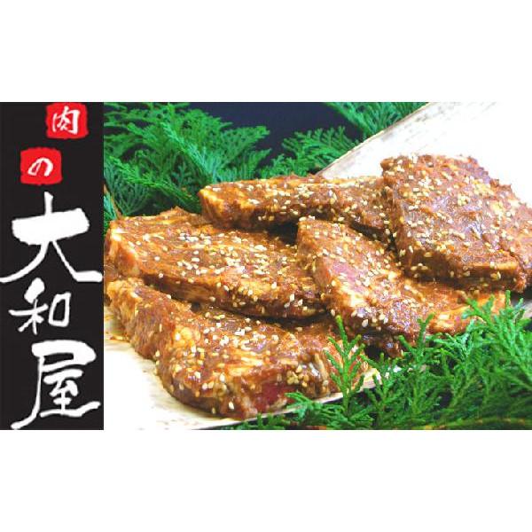 ポーク ギフト 国産上級 豚肉 肩ロース 味噌漬け 6枚(780g) 当日加工