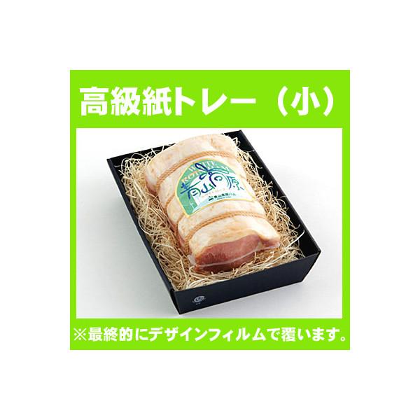 青山高原ハム ギフト 国産上級豚&厳選豚(三重県産) ウィンナー&ベーコン セット 津市名産