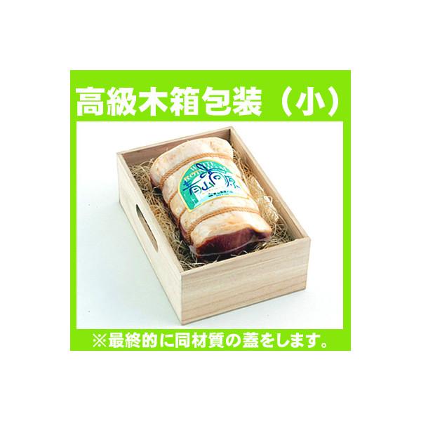 青山高原ハム ギフト 国産上級豚 ホワイト ロースハム セット 木箱入  津市名産