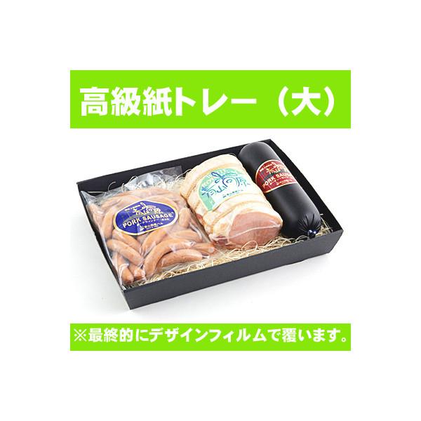 青山高原ハム ギフト 国産上級豚&厳選豚(三重県産) 焼豚&ベーコン セット 津市名産
