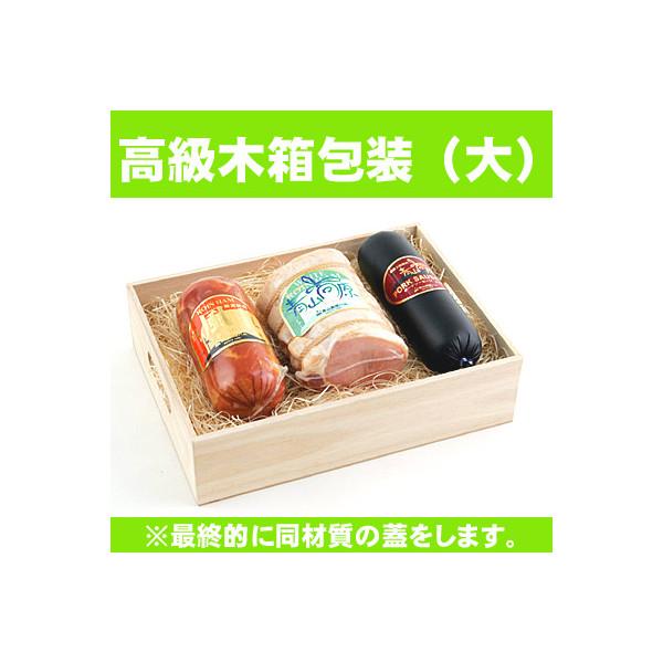 青山高原ハム ギフト 国産上級豚 ホワイトロースハム&焼豚 セット 木箱入 津市名産