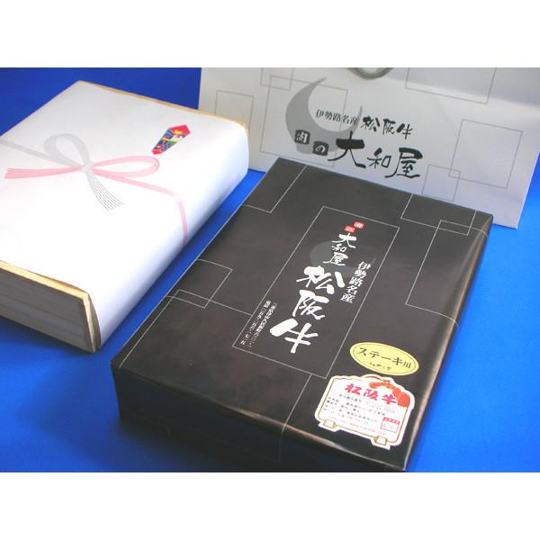 松阪牛 ギフト A5 モモステーキ 3枚 (390g) 当日加工 父の日 お中元 お歳暮 内祝 伊勢路名産 人気商品