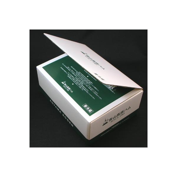 青山高原ハム ギフト 国産上級豚 ホワイトロースハム&ウィンナー セット 木箱入 津市名産