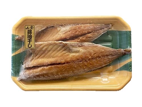 あじフィーレ醤油干し(骨取り)(2枚)