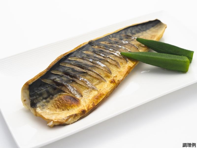 【徳用】 食べやすい!骨取りさばフィーレ(5枚)