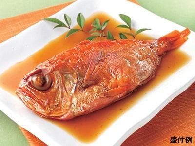 【減塩のタレを使用しました!】 骨までパクッと!金目鯛の煮付け(1尾)
