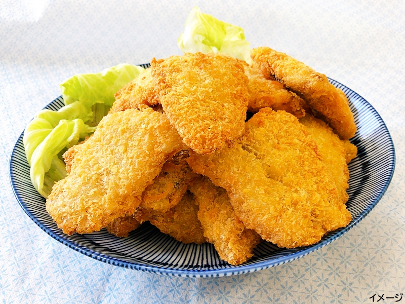 ナゲットタイプで食べやすい◎ 揚げるだけで簡単!ひとくちあじフライ(18枚)