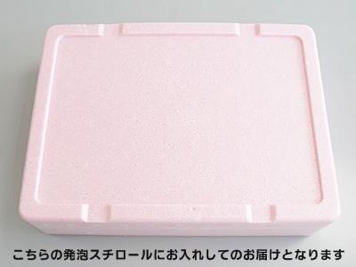 【期間限定】 秋桜(コスモス)セット(送料別)
