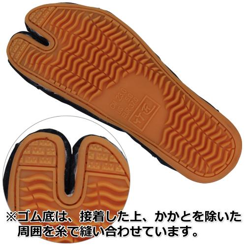 オリジナル祭り地下足袋/黒/サイズ 23.0〜28.0