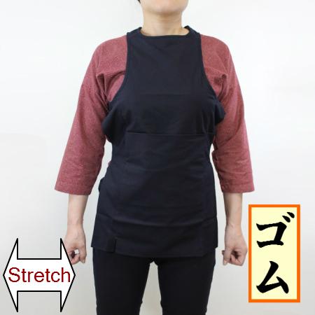 腹掛+ストレッチスリム股引(ウエストゴム)セット/紺/大人用SS〜3L