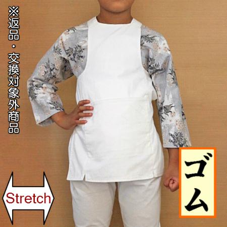 子供用◆腹掛+ストレッチスリム股引(ウエストゴム)セット/白/1号〜6号