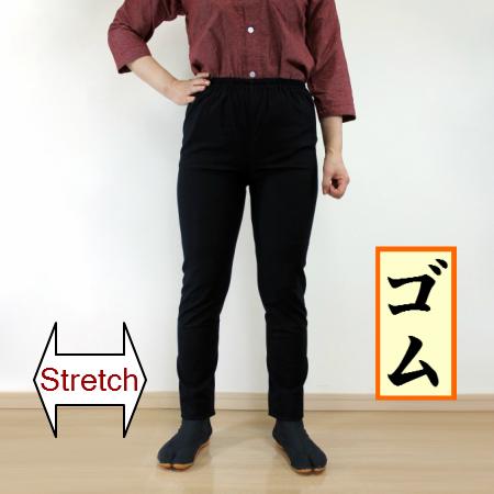 ストレッチスリム股引/ウエストゴム/紺/大人用SS〜3L