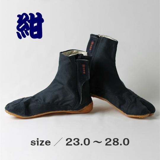 オリジナル祭り地下足袋/紺/サイズ 23.0〜28.0