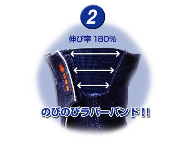 オリジナル祭り地下足袋/白/サイズ 23.0〜28.0