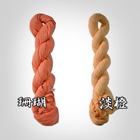 しぼり巻帯/大・小