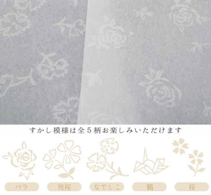 【法人限定 トイレット】リラ個包装1Rシングル60m(3ケースより出荷可能)