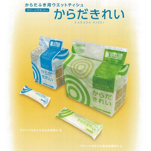 【法人限定 送料無料 ボディタオル】クリーンウェットからだきれいS30本入(5ケースより出荷可能)