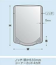 TA0300 銀レトルトアルミスタンド0.096×120×180+34.5