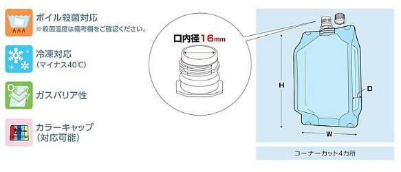 DP16-GN1000 透明16口径キャップ袋1000ml 130×80×240 300枚