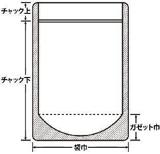 KR-16 クラフト(茶色)アルミチャックスタンド160×230+47 1ケース600枚入