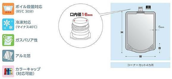 DP16-TA0100 アルミ16口径キャップ袋100ml 100×140+29 900枚