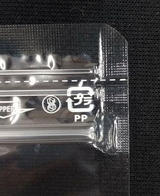 OP-E ラミグリップ防湿チャック袋 0.055×100×140 3,500枚