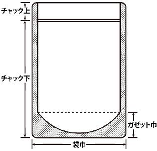 AL-10W 白色ラミジップ アルミ スタンド 0.114×100×160+30