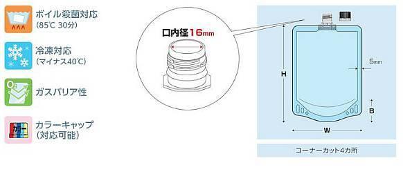 DP16-TN1000 透明16口径キャップ袋1000ml 150×270+41 300枚