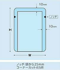 NCF1320 レトルト袋 0.075×130×200 3,500枚