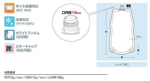 DP16-TW1000 白色16口径キャップ袋1000ml 150×270+41 300枚