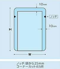 NCF1725 レトルト袋 0.075×170×250 2,200枚