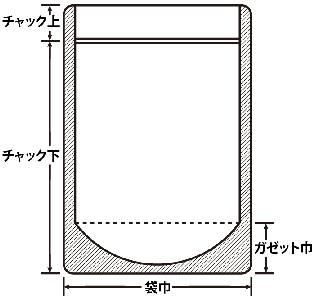 AL-18 ラミジップ アルミ スタンド 0.134×180×260+53