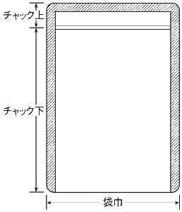 VP-H ラミグリップ 気体遮断チャック袋 0.075×170×240