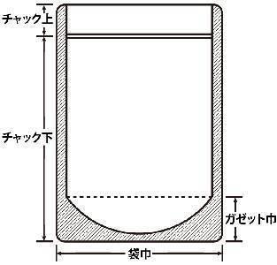 VCZ-12 チャック付表透明裏アルミ 120×180+35 1,500枚