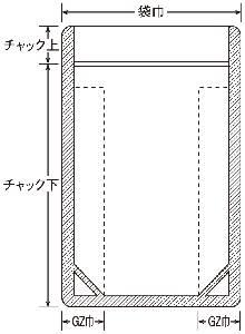WBAL-15 ラミジップアルミワイドボックス0.114×150×250+35