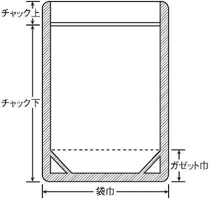 WBAL-30L ラミジップアルミワイドボックス0.131×300×500+80