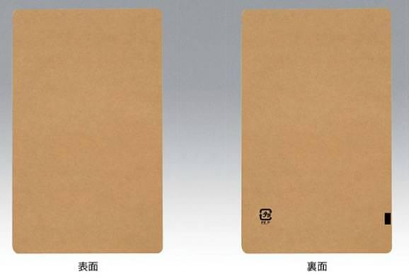 CA1318 クラフトアルミ平袋 130×180 1,000枚