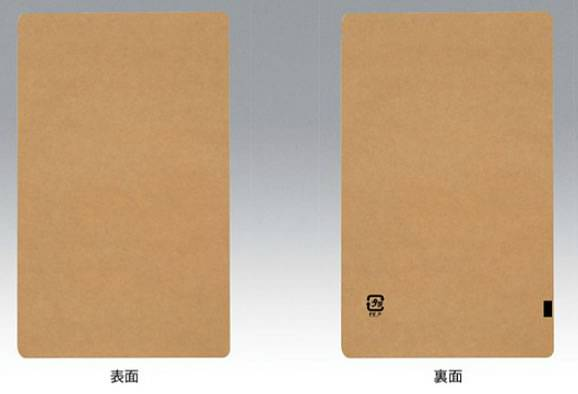 CA1525 クラフトアルミ平袋 150×250 1,000枚