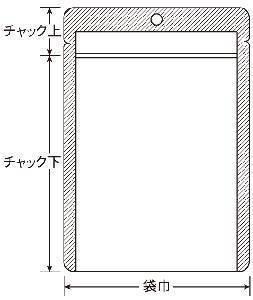 PJX0915HO チャック付表透明裏アルミ平 90×115 1,500枚