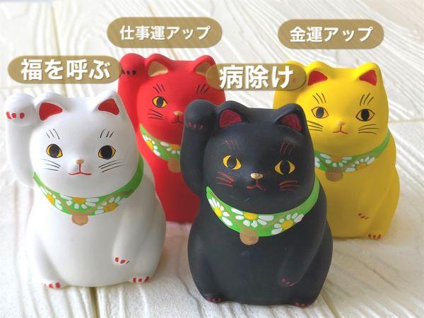 福ふく猫 4種類