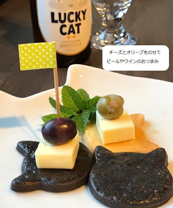 猫大好き necoバック クッキーとマドレーヌ 猫谷中堂 プチギフト誕生日 ネコクッキー肉球マドレーヌ 焼き菓子詰め合わせ 猫 ばらまきお菓子 同僚・友達に