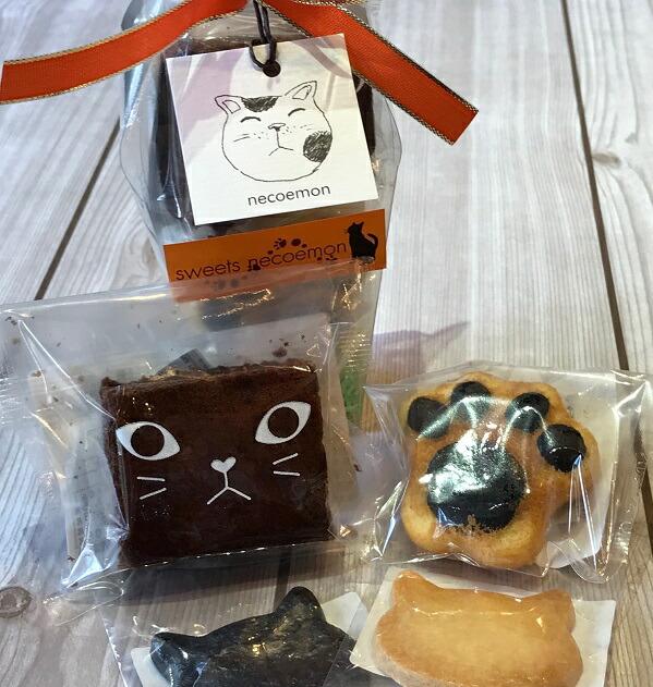 母の日 焼き菓子詰め合わせ 黒ねこBOX プチギフト 誕生日プレゼント ネコクッキー黒猫ブラウニー肉球マドレーヌ 猫谷中堂 プレゼント