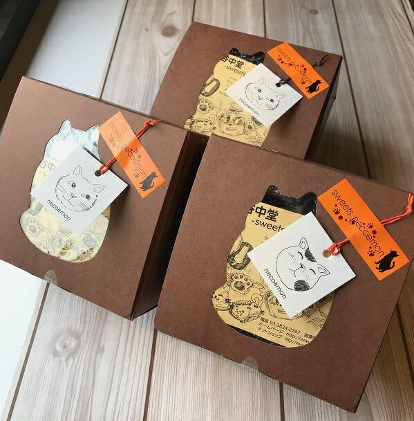 送料無料(1部地域を除く)まとめ買いがお得 イロイロスイーツ10個セット×3パック 肉球マドレーヌ ネコクッキー 焼き菓子詰め合わせ 猫谷中堂 クッキー・マドレーヌ プレゼント