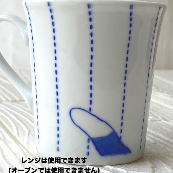 肉球マドレーヌ4種 藍染くろ猫マグカップ 焼き菓子詰め合わせ